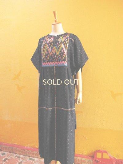 画像2: グアテマラ民族衣装リメイクロングワンピース*幾何学模様*