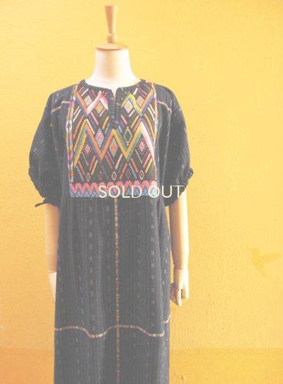 画像1: グアテマラ民族衣装リメイクロングワンピース*幾何学模様*